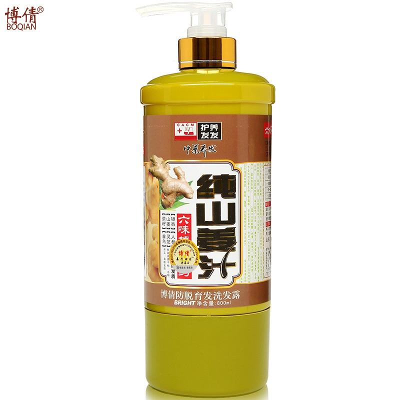 Russians Favorite Shampoo, 800ml BQ06 Pure Ginger Professional Hair Regrowth Dense Fast Thicker Anti Hair Loss Shampoo стоимость