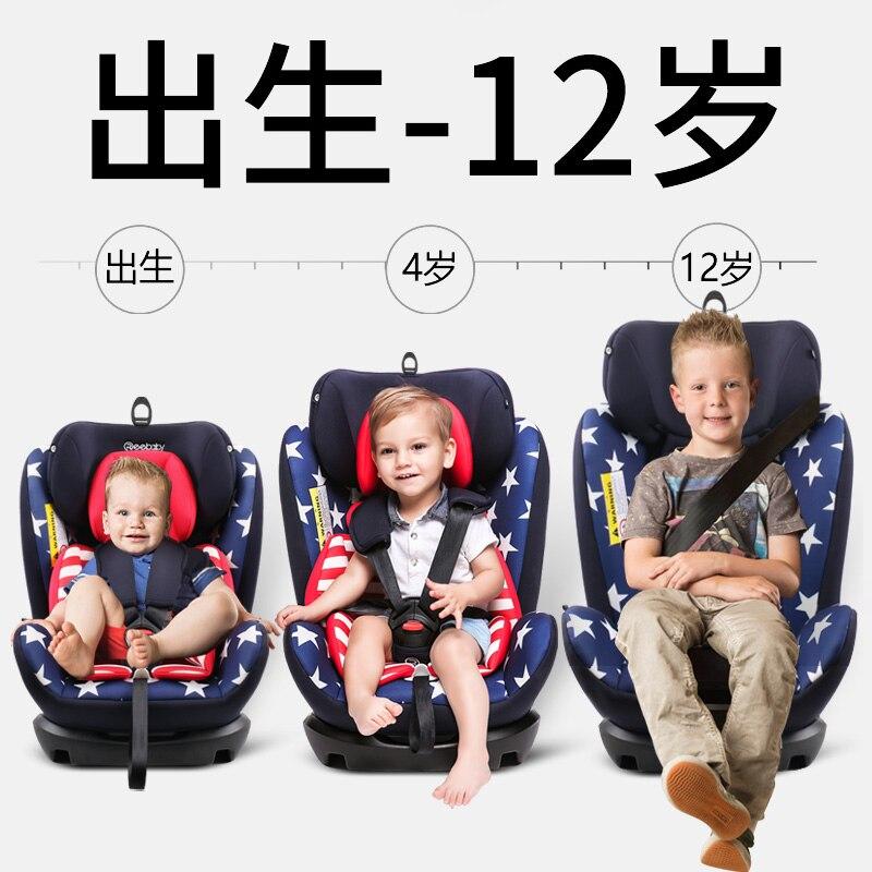 Marque bébé siège auto CE sécurité 0-12 ans enfants Reebaby voiture siège de sécurité enfant Isofix 0-4-6-12 ans bébé, bébé peut mentir - 4