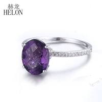 HELON Sterling Silver 925 Flawless 10 X8 mm Oval 2.63CT Amethyst Pave 0.15ct Diamon Engagement Wedding Trendy Fine Jewelry Ring