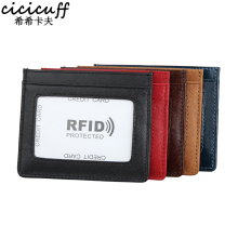 Simple Very Thin Genuine Leather Small Card Holder Unisex RFID Blocking Credit Card Set Bus Card Clip Change Purse Case Wallet