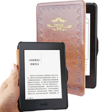 For kindle paperwhite case leather smart Vintage Style book cover for amazon kindle paperwhite1 2 3 2015 2013 2012 flip case