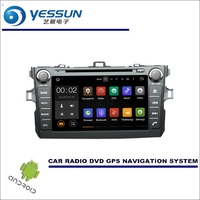 YESSUN For Toyota Auris / Corolla Hatchback 2007~2012 CD DVD GPS Player Radio Stereo Car Multimedia Navigation Wince / Android