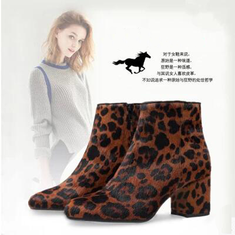 De Chaussures Hauts as Show As Fourrure Courtes Chunky Crin Femmes Dames Mode Hiver Show Léopard Cheval Discount Cheville Sexy Talons Martin Bottes 4q8w1Fa
