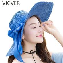 Solid Color Wide Brim Sun Straw Hats Women Bowknot Beach Cap Summer Ladies Anti UV Sunscreen Floppy Hat Casual Travel Fold Caps solid color wide brim sun straw hats women bowknot beach cap summer ladies anti uv sunscreen floppy hat casual travel fold caps
