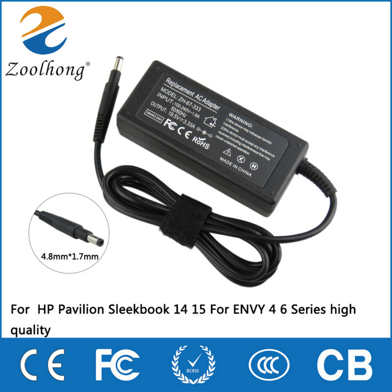 19.5V 3.33A 65W laptop AC power adapter charger for HP notebook HP Pavilion Sleekbook 14 15 For ENVY 4 6 Series high quality 120w ac power adapter charger for hp ppp016l e pa 1121 42hq ppp016c ppp016h pc charger 18 5v 6 5a