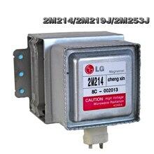 Бесплатная доставка 2M214/2M219J/LG Магнетронного 2M253J 2M214 Микроволновая Печь, Микроволновая Печь Магнетронного