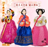 Decoration Arts Crafts Girl Gifts Get Married 1 Shipping 40CM Korean People Even Baby Doll Dishes
