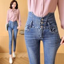 Осенью 2016 новый Корейский тонкий тонкий ноги карандаш брюки джинсовые брюки женские джинсы с высокой талией