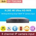 H.265 #4 К Ultra HD ONVIF NVR 8-канальный ВИДЕОРЕГИСТРАТОР 8 канальный цифровой видеорегистратор 5mp/2 К/4mp/3mp/1080 P сети системы видеонаблюдения GANVIS GV-TS8108A