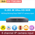 H.265 #4 K Ultra HD ONVIF NVR 8ch DVR 8 canais gravador de vídeo digital de 5mp/2 K/4mp/3mp/1080 P sistema de cftv rede GV-TS8108A GANVIS