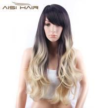 Я в парик косплей с челкой синтетические длинные волнистые Ombre жаропрочных волос