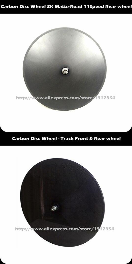 carbon disc wheel 3K Matt