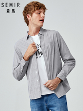 SEMIR Men Shirt Long Sleeve Plaid 2019 New Shirt Cotton Men's Autumn Student Hong Kong Style Retro Chic Shirt