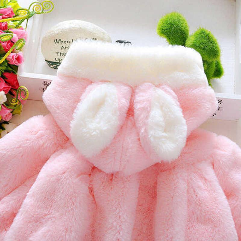 חורף תינוק בנות פרווה חם מעיל יילוד חמוד אוזני ארנב הלבשה עליונה גלימת מעיל ילדים בגדים