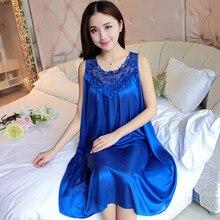 3720bbbd9 Ladies Silk Sleepwear Summer Nightgown Sexy Lingerie Pink Nightdress for Women  Satin Sleep Shirts Chemise Night Dress