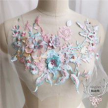 Wedding-Dress Embroidery Flower Beaded-Pearl Beads with DIY 33cm-X-28cm Lace Tulle Bridal-Applique