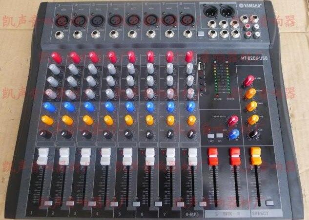 MT82CX-USB étape 8 route/mélangeur/KTV avec effet/USB/MP3 Play