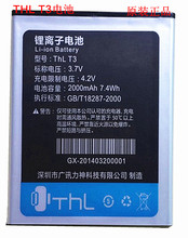 Original THL T3 Battery 2000mAh For W8 W8+ W8S Bateria Accumulator