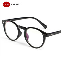 UVLAIK Glasses With Clear Glass Men Women Optical  ...