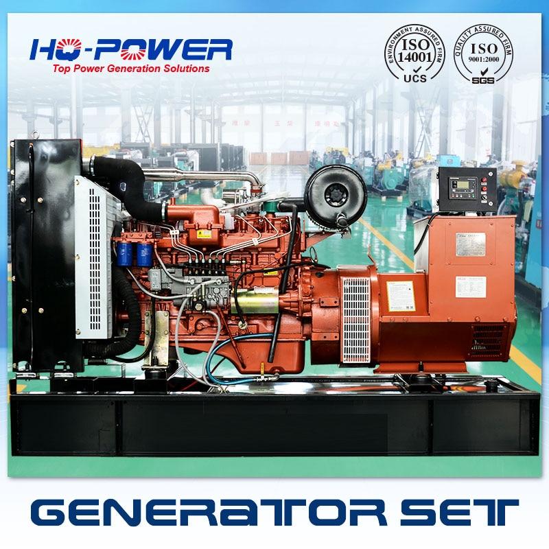 brushless generator 150kw shandong huaquan diesel gesent
