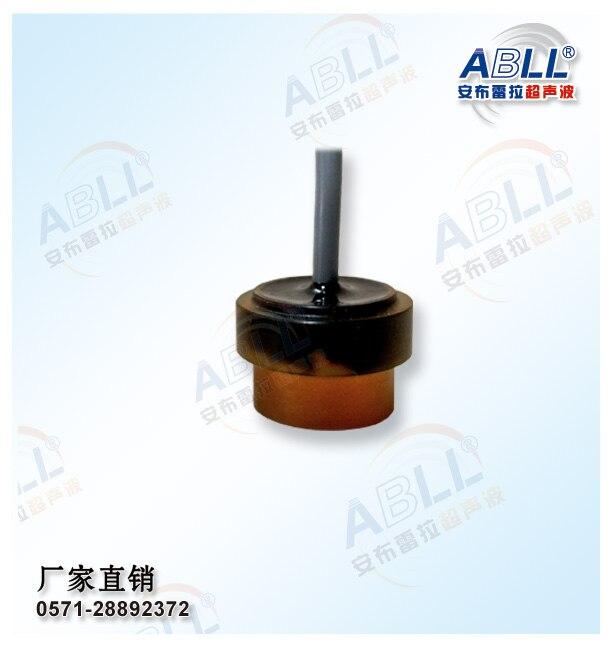 Transducteur acoustique sous-marin ultrasonique DYW-1M-01IB pour la gamme sous-marine à haute fréquence de sonde de capteur ultrasonique