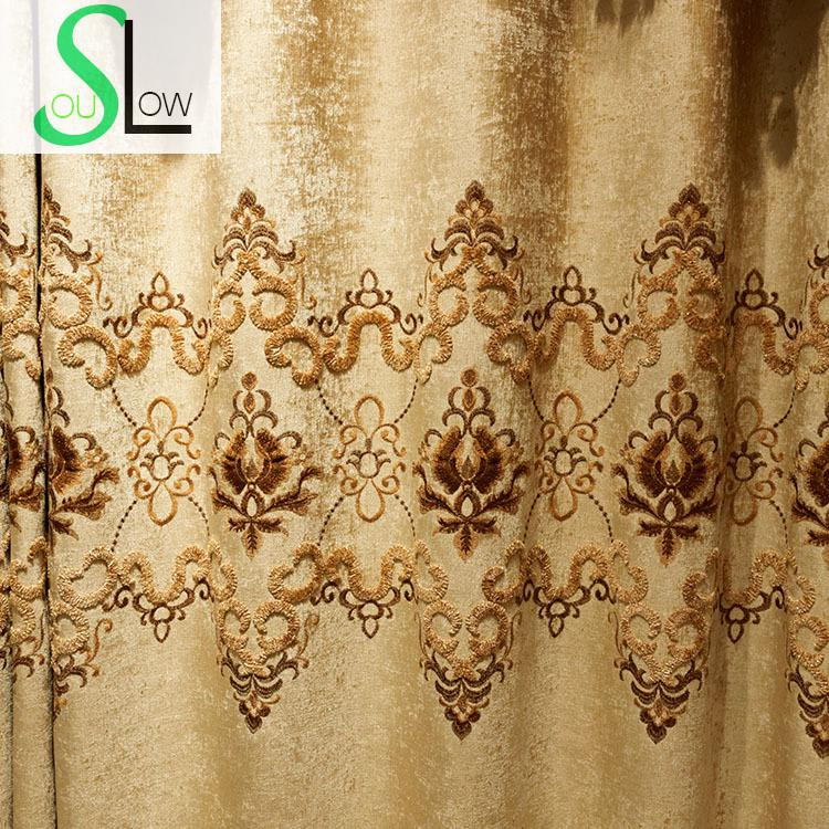 Slow Soul Coffee Rome Heavy Curtain Chenille European Style Embroidered Cortinas Curtains For Living Room Kitchen Tulle Bedroom