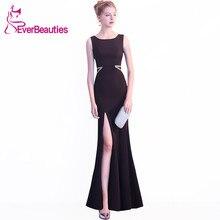 633469ae380 Вечернее платье длиной 2018 Русалка Черный Элегантный Вечерние платья с  боковыми Разделение длинный халат De Soiree Пром Платья ..