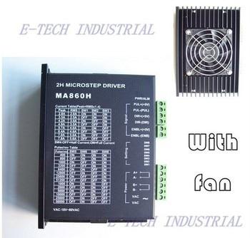 MA860H CNC Stepper Motor Driver Board Controller For NEMA 23/34/42 2.0-7.8A AC18-80V or DC24-110V 2/4 Phase