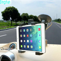 Universal 7 10 Car Cradle Bracket Windshield Stand For Tablet PC Holder 360 Rotating Support GPS