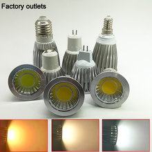 MR16 led COB bulb 3W 5W 7W 9W GU10 LED Spot light replace halogen 50w 75w bulb JDR E14 E27 led bulb home lampada lighting(China)