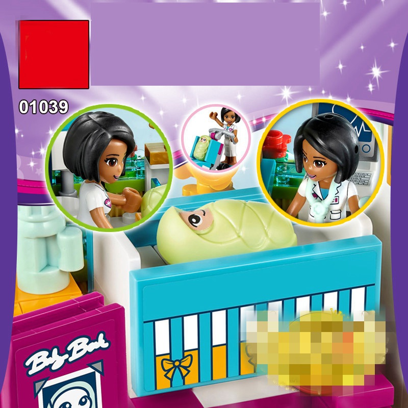Heart Lake Love Hospital 932 Pcs Girls Compatible With Legoing ...
