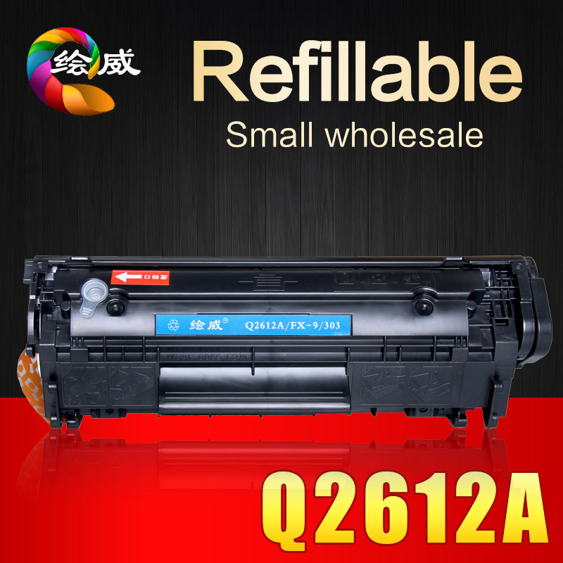 Q2612A 2612A 12a 2612 Compatible toner cartridge for HP LJ 1010 1012 1015 1018 1020 1022