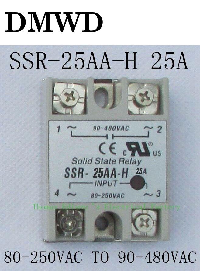 5PCS X LA1845 DIP-24 SANY