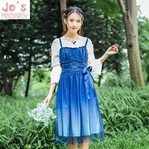 Женское платье лолиты Kawaii, длинное голубое платье с градиентом, вечерние платья на Рождество, Хэллоуин, кружевное Ночное платье с высокой та...