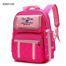 Teenagers Girls Boys School Backpacks Children School Bags Orthopedic Backpack Sweet Primary Bookbags Satchel Mochila escolar children school bags for girls monster high butterfly eva folded orthopedic backpack primary bookbags school backpacks mochila