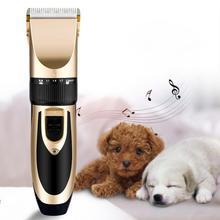Низкий уровень шума перезаряжаемый триммер для шерсти домашних животных собаки электрические ножницы для стрижки меха набор инструментов для ухода за собакой