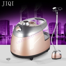 Ironing machine for ironing clothes household steam iron 2000W piano paint 10 degrees 2.5L 1.6m