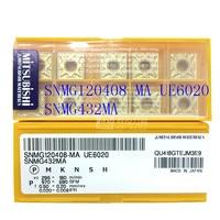 vp15tf ue6020 20PCS קרביד הכנס SNMG120408 / SNMG432 VP15TF / UE6020 CNC מחרטה כלי CNC מכונת כלי חלקים כרסום מחרטה כלי (4)