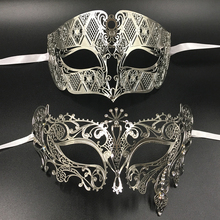 Silver Metal Filigree Men Women Venetian Masquerade Ball Masks Lovers Gold Mardi Gras Shows Ball Wedding Couple Party Mask Set