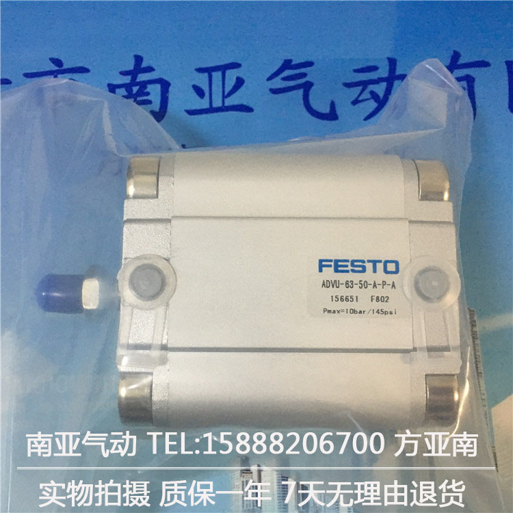ADVU-80-35-A-P-A ADVU-80-40-A-P-A  ADVU-80-45-A-P-A ADVU-80-50-A-P-A FESTO Compact cylinders  pneumatic cylinder  ADVU series festo cylinder beijing festo pneumatic dsw 32 80 p a b sales order