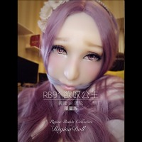 Luxury Custom Regina Beauty Limited Makeup DMS Mask Rose! Silicone Sexy Female Crossdress Full Head Mask Corssdresser Doll