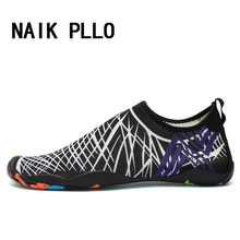 NAIKPLLO men's Summer Men Water Shoes Outdoor Swimming Beach Shoes Women Sneakers For Men Flat Soft Antiskid Aqua Sneakers