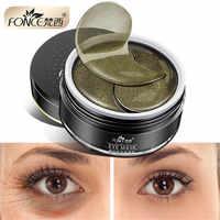 Koreanische Hautpflege Schwarz Tee Kollagen Gel augenklappen Maske Anlage für augen Entferner augenringe Anti Alter Tasche Auge falten 60 Stück