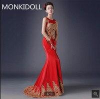 Реальное изображение красное атласное с юбкой русалкой вечернее платье золотистые кружевные аппликации бисерная задняя часть вечернее оф