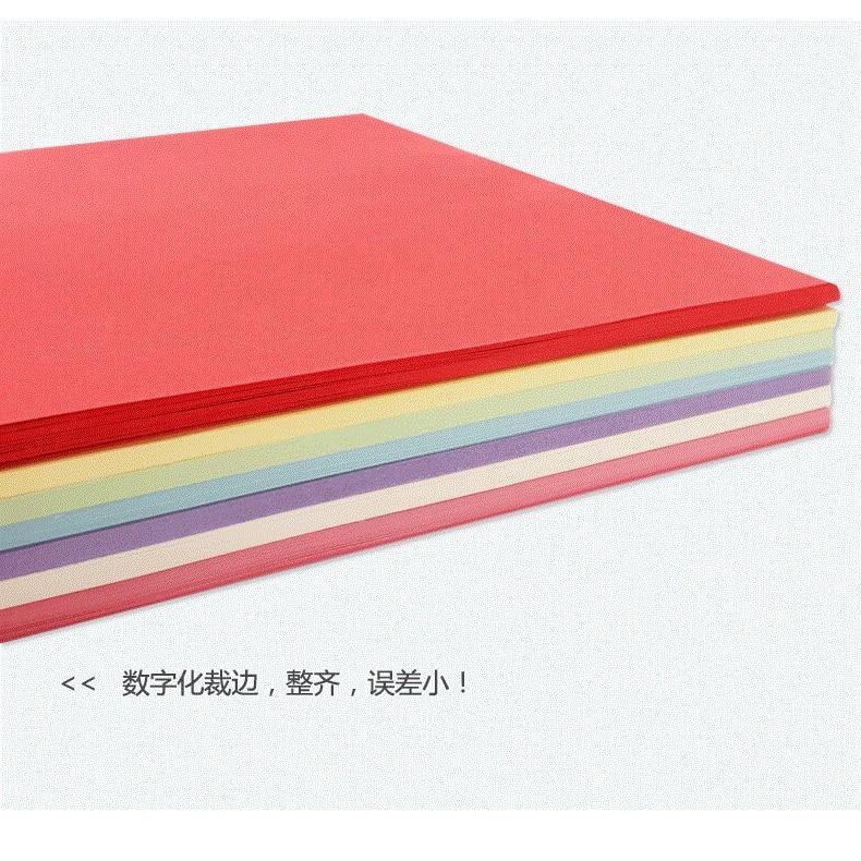 Free shipping a4 paper printer tracing copy paper 10 Color 50pcs/lot a4 paper 80gsm Children Handwork DIY Card Scrapbook drop 2