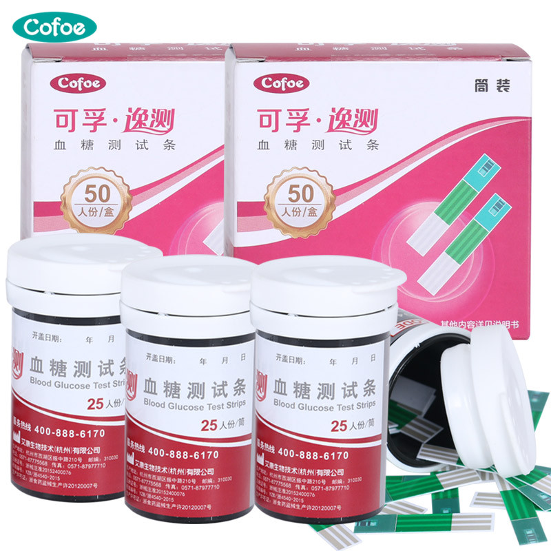 Cofoe blood glucose Test Strips and Needles Lancets Only for Cofoe Yice Blood Glucose Meter Diabetes Blood Collect Tools