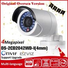 Hikvision DS-2CD2032-i camera review - BalticLiveCam com