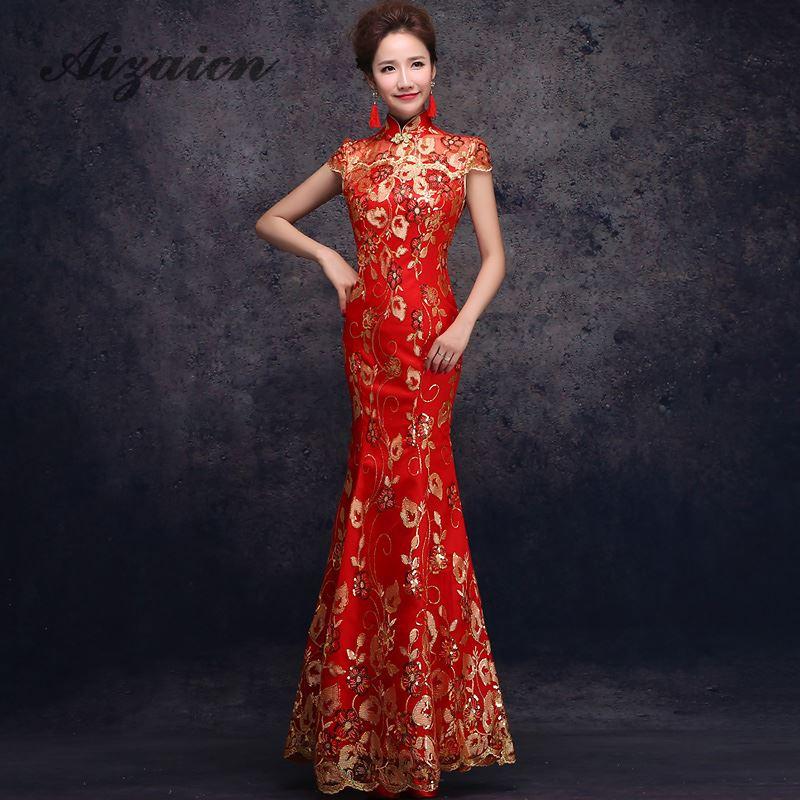 Red Embroidery Cheongsam Modern Qipao Long Chinese Wedding Dress ...