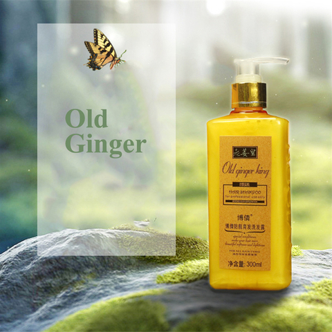Professional Ginger Anti Hair Loss Shampoo Natural Hair Growth Fast Dense Thicker Anti Hair Loss Product for Women and Man 300ml Lahore