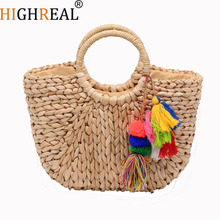 HIGHREAL 2019  Hot Handmade Bag Women Pompon Beach Weaving Ladies Straw Bag Wrapped Beach Bag Moon Shaped Bag